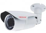 Camera IP hồng ngoại VDTECH VDT-333ZANIP 2.0